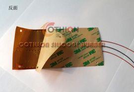 贴合性高温电热膜PI绝缘