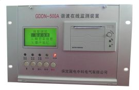 谐波测试装置    国电中科