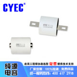支架电容 CDA 30uF/800VDC中频电容器