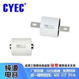 支架電容 CDA 30uF/800VDC中頻電容器