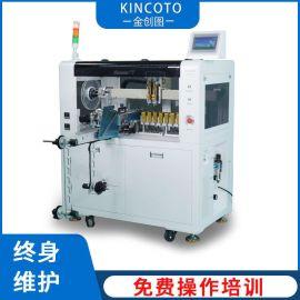 深圳全自动芯片烧录设备生产厂家  可以分期付款