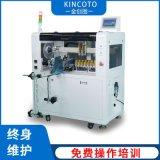 深圳全自動晶片燒錄設備生產廠家  可以分期付款