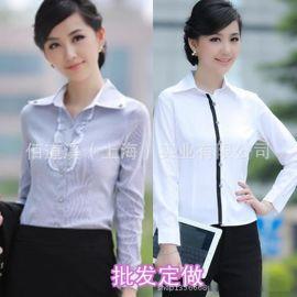 定做防皺免燙辦公室行政工作服職業女裝襯衫白領制服