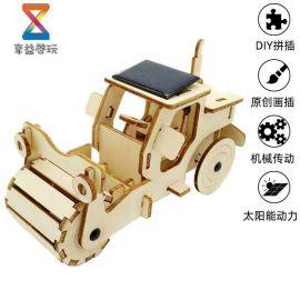 儿童玩具拼图3D木质立体太阳能拼图手工玩具跨境**厂家直销