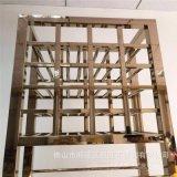 专业定制钛金不锈钢酒柜  酒店不锈钢  架  十年老品牌