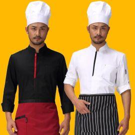 餐廳酒店飯店蛋糕店廚師工作服長袖 廚房工衣男廚師服長袖秋冬裝