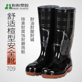 厂家直销雨靴劳保防水防滑工矿水鞋钢头安全靴工地雨鞋高帮钓鱼鞋