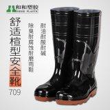 廠家直銷雨靴勞保防水防滑工礦水鞋鋼頭安全靴工地雨鞋高幫釣魚鞋
