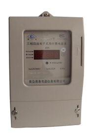 三相四线有功电子式预付费电度表(DTSY2026)