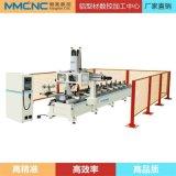 工业铝加工设备铝合金异型材加工中心数控加工中心