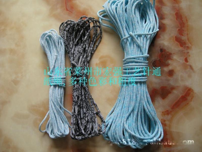 特色紙繩,空心繩,孔心繩,多孔繩,彈力繩,花色繩,二花繩,三花紙繩