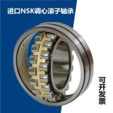 NSK 日本进口 22232 EAE4精密调心滚子轴承 长期现货 大量供应