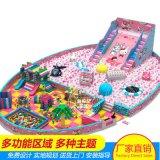 粉红主题系列百万海洋球EPP积木乐园 室内商场超市中庭海洋球乐园