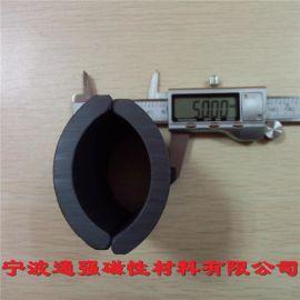 厂家供应 供应钕铁硼 电机磁瓦 打孔电机磁瓦 稀土永磁电机磁铁