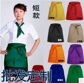 厂家订做西餐厅咖啡厅酒吧奶茶工作短围裙酒店围裙美容师工作围裙