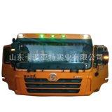 德龍駕駛室_陝汽德龍新f3000-天然氣車架德龍f3000駕駛室平穩舒適