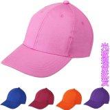 批發男女通用款純棉休閒棒球帽子高端來圖定製diy廣告帽工作帽