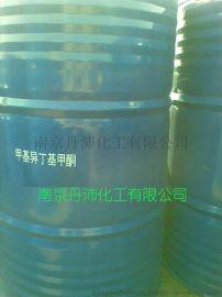供应陶氏进口4-甲基-2-戊酮MIBK