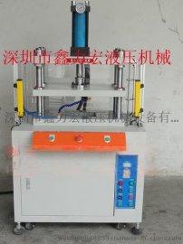 硅胶冲压机 硅胶制品冲切机 硅胶产品冲压成型机
