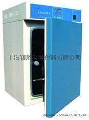 GHP600型隔水式电热恒温培养箱