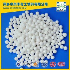 厂家直销活性氧化铝干燥剂
