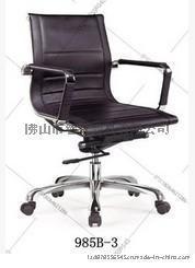 厂家批发办公沙发椅子 加厚管**电镀五**形椅推荐班前椅