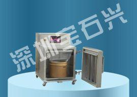 宝石兴DZ650立式真空包装机