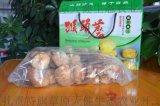 大兴安岭生态圈直供野生优质人工采摘猴头菇