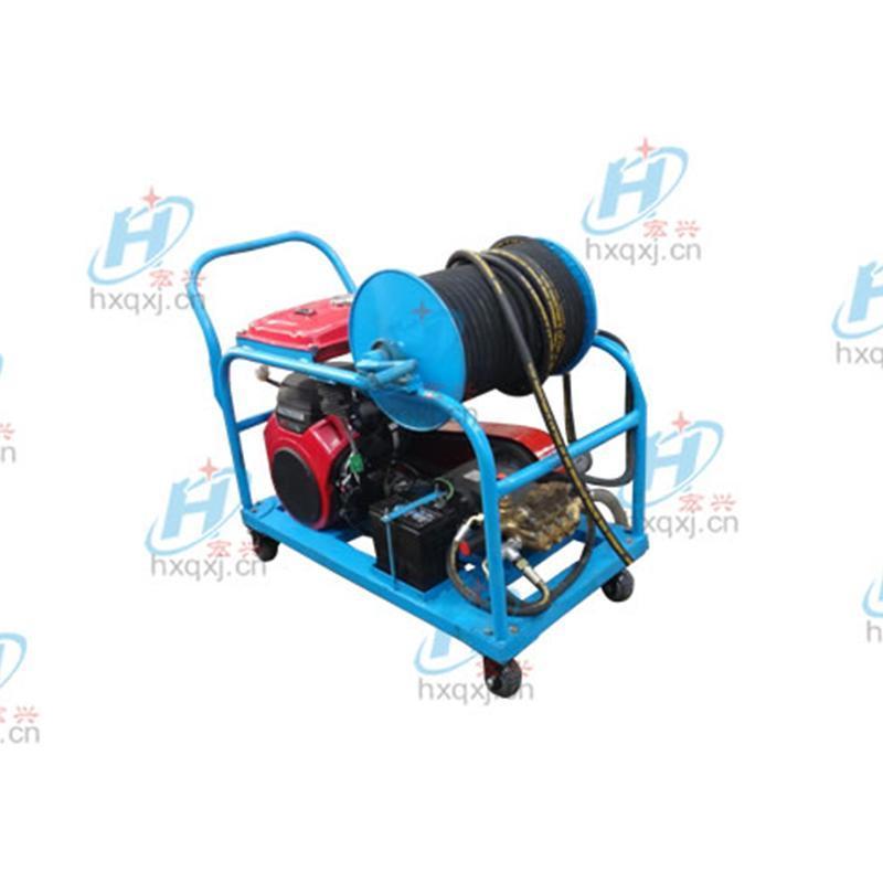 除氧化皮清洗機,300mm下水管道高壓清洗機, 移動高壓清洗機
