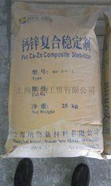 钙锌环保 PVC热稳定剂 KH-8202