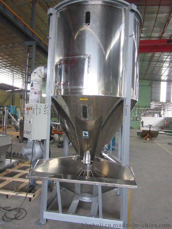 1000kg加热塑料搅拌机厂家直销