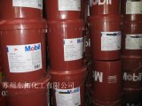 岳陽市新日本石油總代理往複式壓縮機油FAIRCOL A