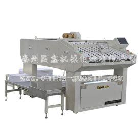工业毛巾折叠机