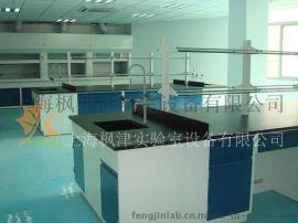 實驗室家具,實驗室家具價格,實驗室家具廠家直銷,上海實驗室家具