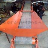 專業生產皮帶輸送機報價,可加工定做,可來圖定做各種輸送機