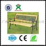 园林休闲椅 公园长椅 户外木制休闲椅 公园休闲椅 厂家