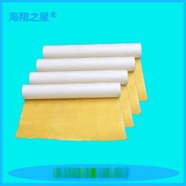 印刷贴板双面胶带 340mm*2.5m印刷版固定专用贴板双面胶 各种规格印刷胶带订做批发