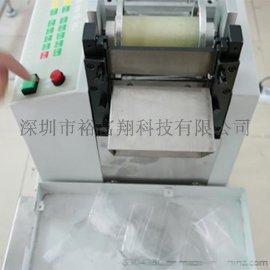 苏州自动化设备厂透明蓝 热缩膜自动裁切机 电池热缩管电脑切管机