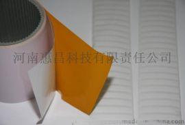 电子厂专用高温条码标签材料