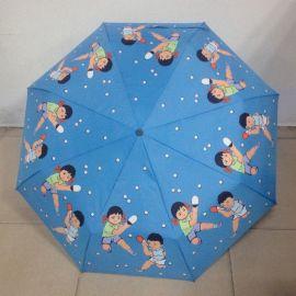 深圳雨伞 厂家直销 可定制 21*8K三节自开收电着黑骨数码印伞