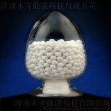 空氣淨化水淨化乾燥劑除氟劑材料活性氧化鋁