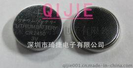 CR2450纽扣电池
