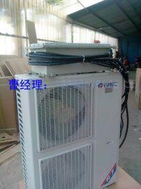 供应山东格力BKGR-35防爆空调
