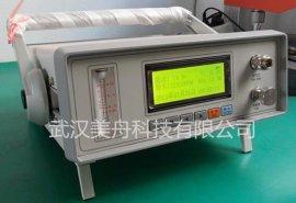 MZ-8852 SF6微水测量仪