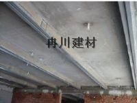 青岛冉川牌rcwb6015钢骨架轻型板屋面板网架板栈桥板太空板发泡水泥板