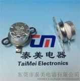 煮蛋器KSD301-R溫度開關TM22突跳式溫控器