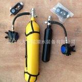 0.5升便攜式備用救援潛水裝備全套套裝3L應急小瓶套裝備用潛水瓶