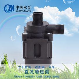 中湘ZX60A三相无刷直流水泵