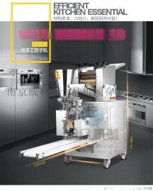 旭众新款仿手工饺子机 全自动饺子机