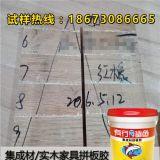 4.冷拼拼板胶、冷压拼板胶、慢干型拼板胶,软木冷拼慢干型拼板胶有行鲨鱼8109